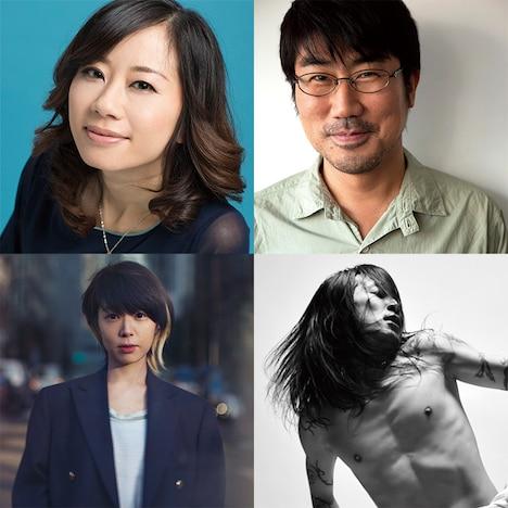 左上から時計回りにレイチェル・チャン(朗読)、亀田誠治(B)、 ATSUSHI(Dance / Dragon Ash)、Salyu(Vo)。