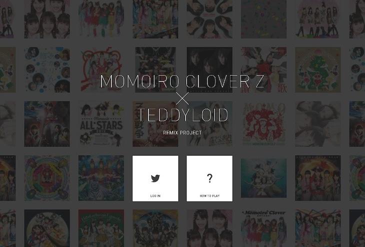「TeddyLoidももクロREMIX(仮)」特設サイト画像
