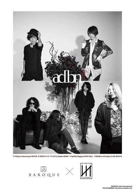 "「BAROQUE × THE NOVEMBERS TOUR ""adbn""」ビジュアル"