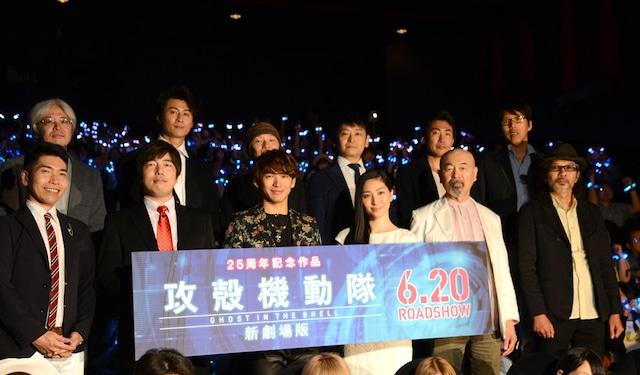 映画「攻殻機動隊 新劇場版」完成披露上映会の様子。