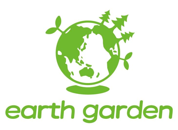 「earth garden」ロゴ