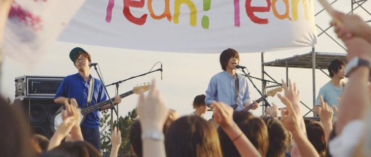 androp「Yeah! Yeah! Yeah!」のミュージックビデオのワンシーン。