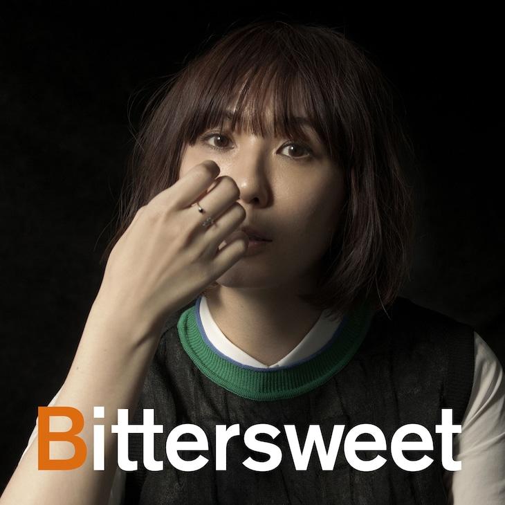 土岐麻子「Bittersweet」CD盤ジャケット
