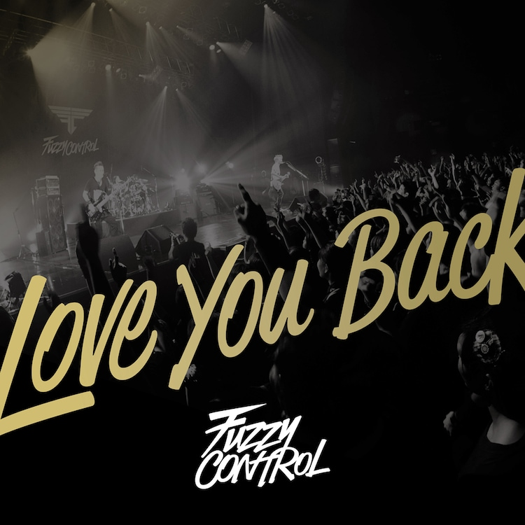 FUZZY CONTROL「Love You Back」ジャケット