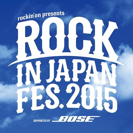 「ROCK IN JAPAN FESTIVAL 2015」ロゴ