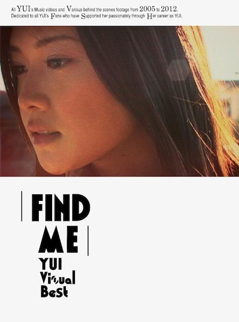 YUI「FIND ME YUI Visual Best」DVD / Blu-ray初回限定盤ジャケット