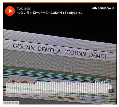 SoundCloudのスクリーンショット。