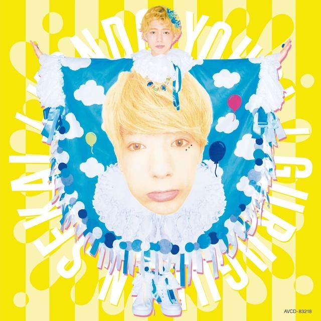 8月にリリースされたこんどうようぢの1stシングル「ぐるぐるんセカイ」ミュージック盤(通常盤)ジャケットB。