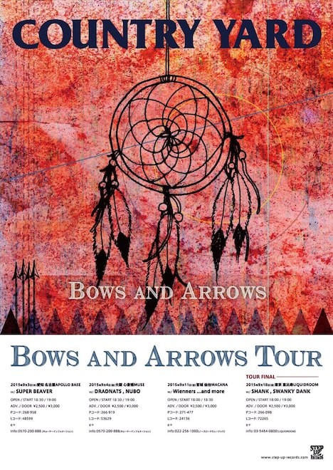 COUNTRY YARD「Bows And Arrows TOUR」告知用画像