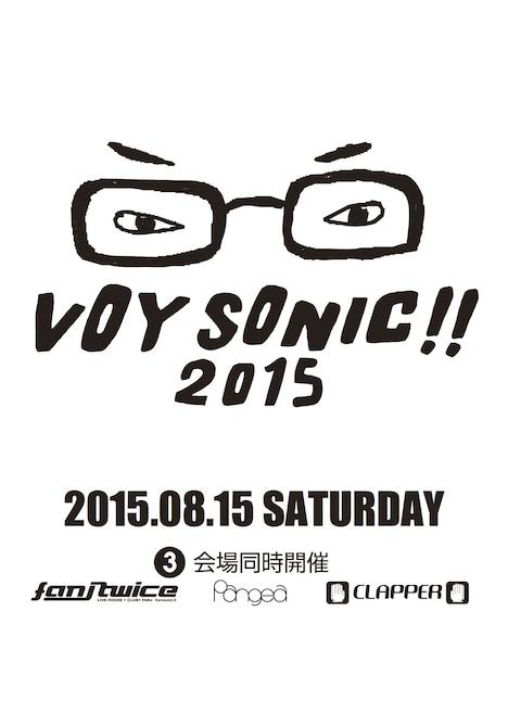 「VOYSONIC 2015」キービジュアル