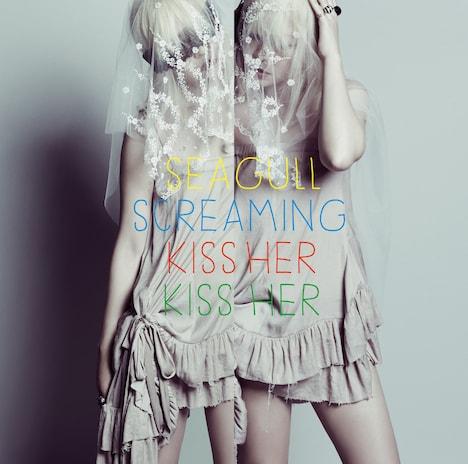 Seagull Screaming Kiss Her Kiss Her「ETERNAL ADOLESCENCE」ジャケット