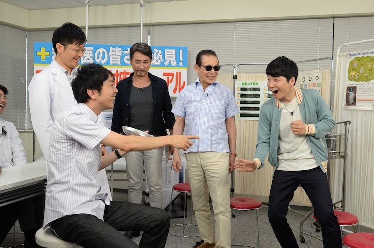 星野源が出演する「タモリ倶楽部」のワンシーン。 (c)テレビ朝日