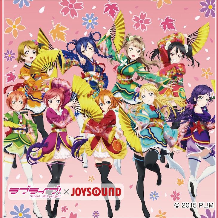 「ラブライブ!×JOYSOUND カラオケ行こうよ!キャンペーン」スペシャルルーム設置店で限定販売されるAngelic Angelロールケーキのデザインイメージ。
