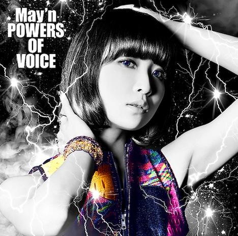 May'n「POWERS OF VOICE」通常盤ジャケット