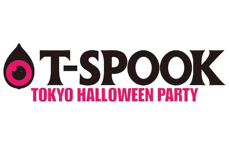 「めざましテレビ presents T-SPOOK」ロゴ