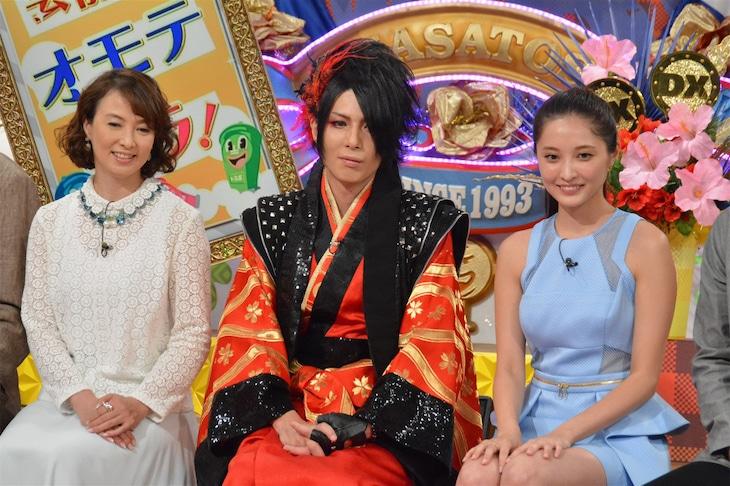 左から花田景子、最上川司、大石絵理。(c)日本テレビ