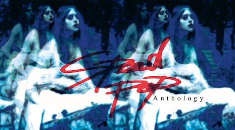 GLAY「SPEED POP Anthology」ジャケット