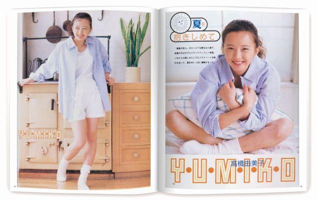 高橋由美子「DELUXE PACK 25th Anniversary Special」ブックレット