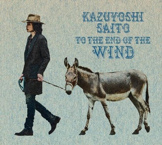 斉藤和義「風の果てまで」初回限定盤Bジャケット