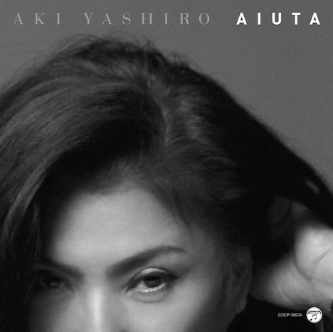 八代亜紀「哀歌-aiuta-」ジャケット