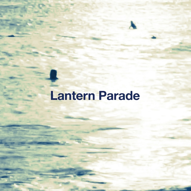 Lantern Parade「かけらたち」ジャケット