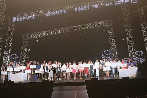 「第3回 Perfumeダンスコンテスト ~魅せよ、武道館!~」授賞式の様子。(撮影:柴田恵理)