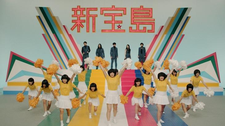 サカナクション「新宝島」MVのワンシーン。