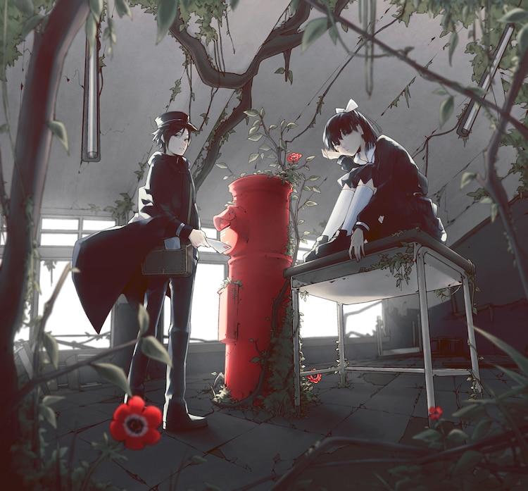 Neru「マイネームイズラヴソング」ジャケット