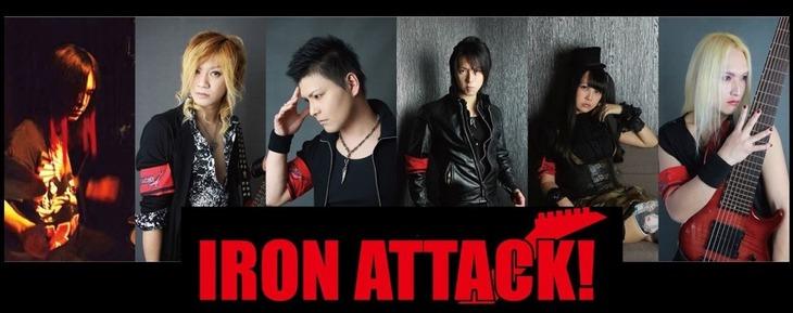 IRON ATTACK!