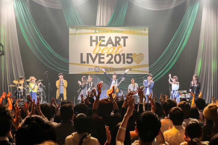 「Green Ribbon HEART BEAT LIVE 2015 with SPACE SHOWER TV」アンコールの様子。(撮影:上山陽介)