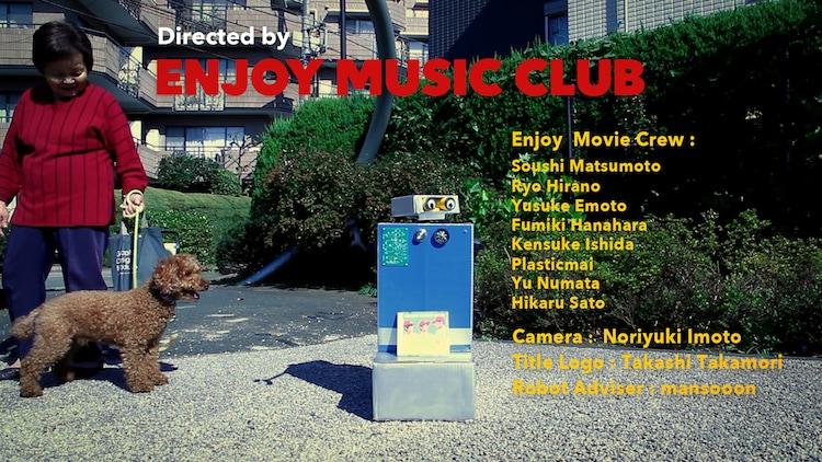 「エンジョイクラブソング」ミュージックビデオのワンシーン。