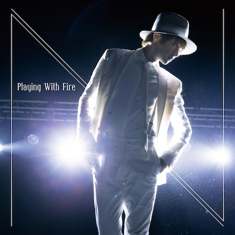 Nissy「Playing With Fire」ジャケット