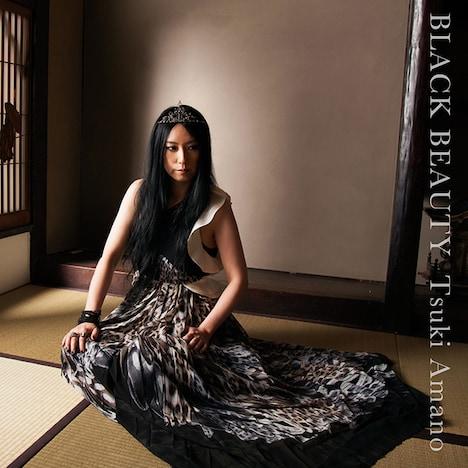 天野月「BLACK BEAUTY」ジャケット