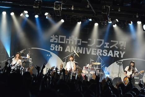 「お口ポカーンフェス?! NEGOTO 5th Anniversary ~バク TO THE FUTURE~」2ndステージの様子。(Photo by AZUSA TAKADA)