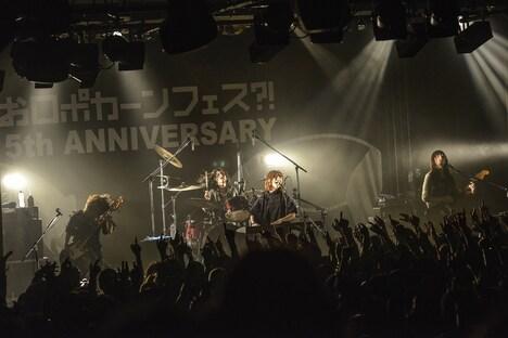 「お口ポカーンフェス?! NEGOTO 5th Anniversary ~バク TO THE FUTURE~」5thステージの様子。(Photo by AZUSA TAKADA)