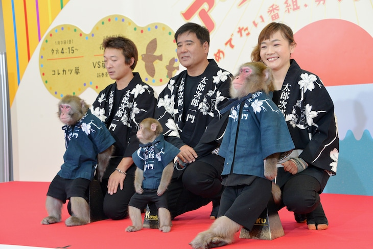 会見に登壇した日光さる軍団の面々。前列左からジュニア、くま、りく、後列左から猿芸師のルッキィ、村崎太郎、ゆりあ。