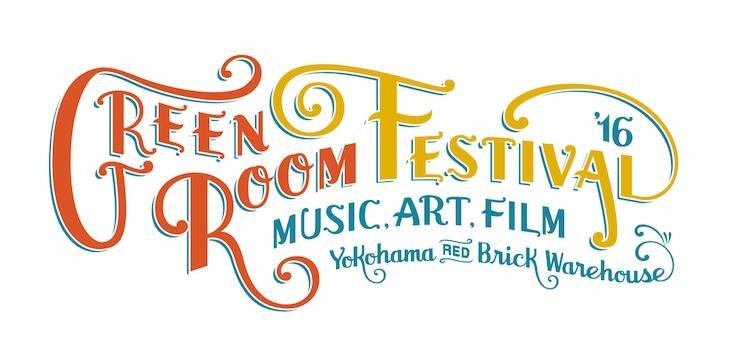 「GREENROOM FESTIVAL'16」ロゴ