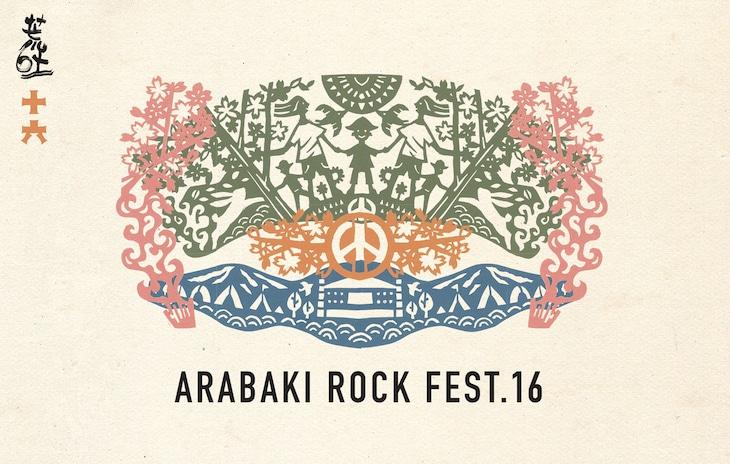 「ARABAKI ROCK FEST.16」ロゴ