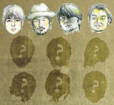 安藤裕子「頂き物」参加アーティスト第1弾似顔絵