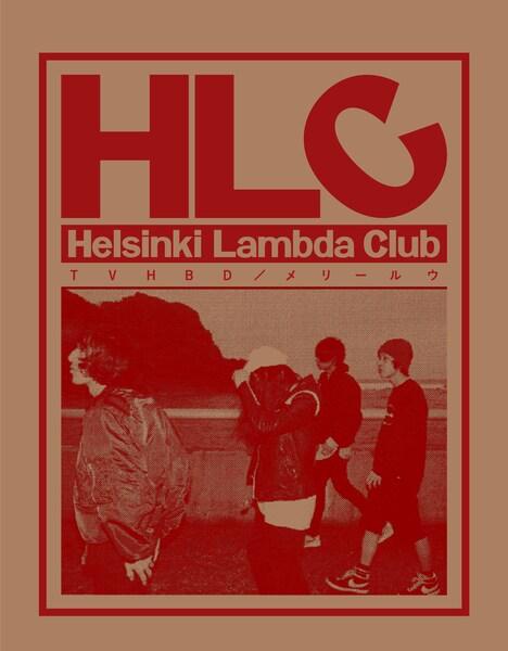 Helsinki Lambda Club「TVHBD / メリールウ」ジャケット