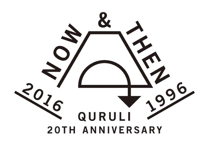「くるり 20th ANNIVERSARY『NOW AND THEN』」ロゴ