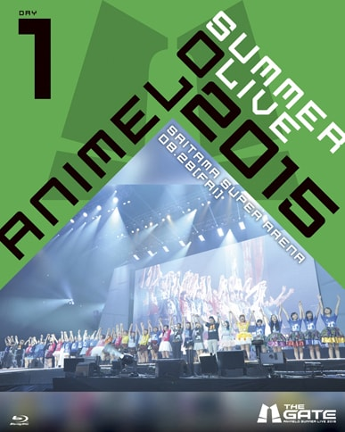 V.A.「Animelo Summer Live 2015 -THE GATE- 8.28」ジャケット