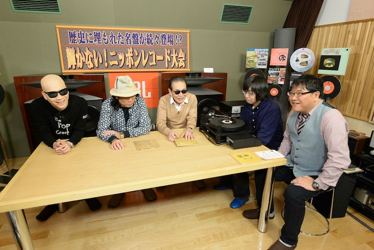 「タモリ倶楽部」12月18日放送回のワンシーン。 (c)テレビ朝日