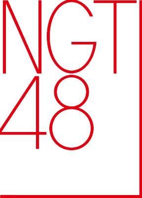 NGT48ロゴ