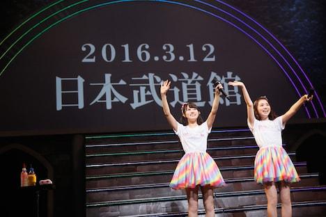 スクリーンを通じて武道館公演の開催を発表する、ゆいかおり。(写真提供:キングレコード)