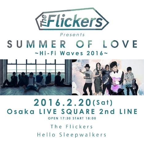 "「The Flickers presents ""SUMMER OF LOVE"" in Osaka ~Hi-Fi Waves 2016~」告知"