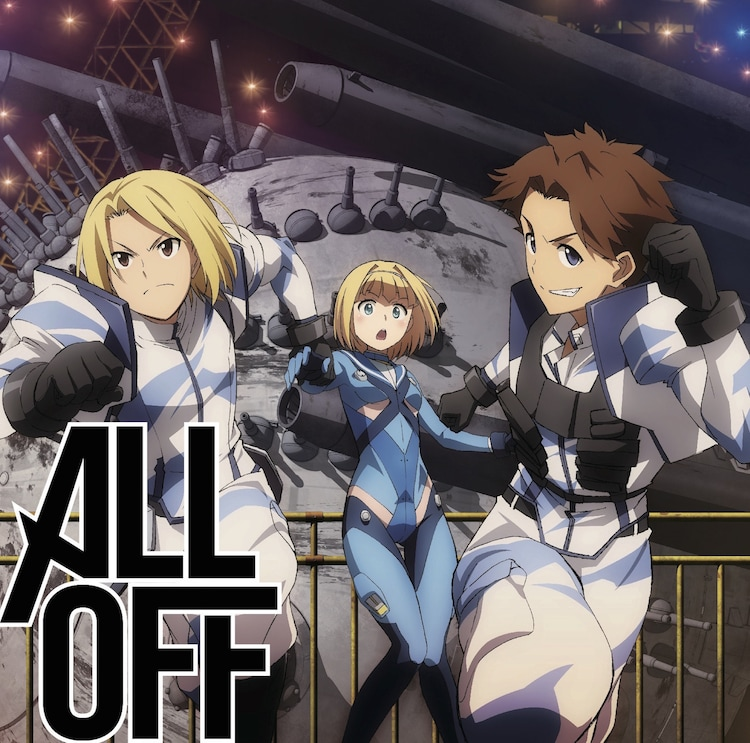 ALL OFF「Never Gave Up」アニメ盤ジャケット