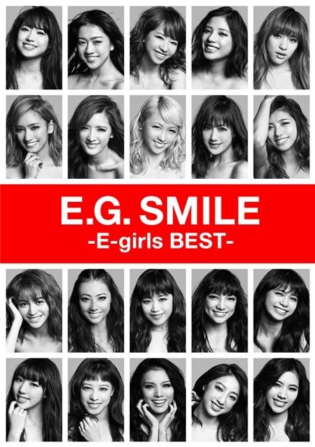 E-girls「E.G. SMILE -E-girls BEST-」Blu-rayコンプリート・パック ジャケット