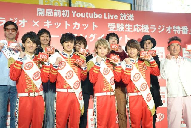 「『渋谷のラジオ×キットカット 受験生応援ラジオ特番』オープニングイベント」の様子。