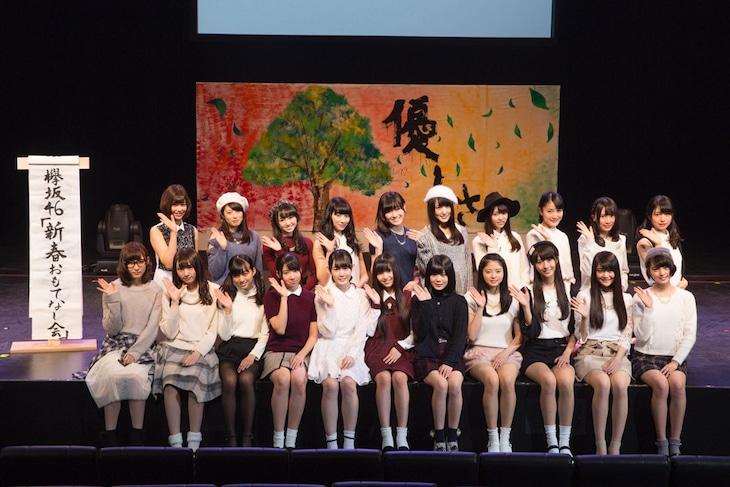 「新春!おもてなし会」を終えた欅坂46。(写真提供:Sony Music Records)